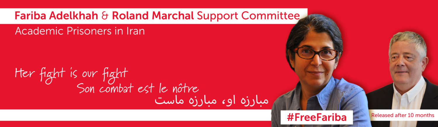 Fariba Adelkhah & Roland Marchal Support Committee